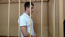 Арест начальника по воспитательной работе отряда номер 4 ИК-1 Ярославля Алексея Микитюка. 2 августа 2018