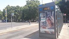 Высокая температура установилась в Мадриде, столице Испании, в начале августа 2018 года . Архивное фото