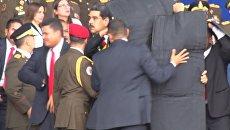 Охранники прикрыли Мадуро кевларовыми щитами в момент покушения
