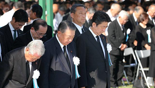 Хиросима отметила 73-ю годовщину атомной бомбежки