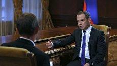Председатель правительства РФ Дмитрий Медведев во время интервью газете Коммерсантъ. 6 августа 2018