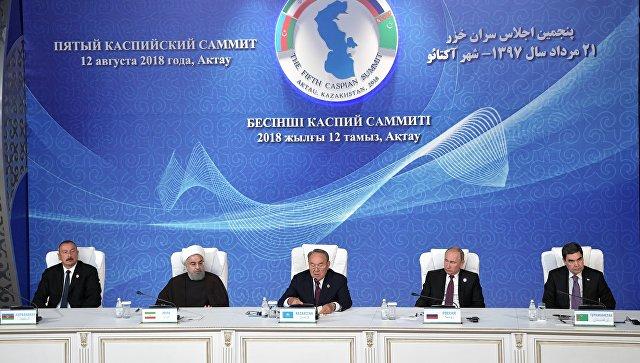 Президент РФ Владимир Путин во время заявления по итогам саммита глав государств-участников V Каспийского саммита в Актау. 12 августа 2018