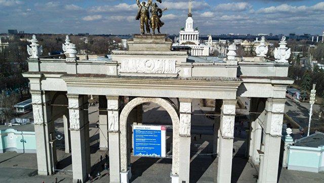 Арка Главного входа Выставки достижений народного хозяйства в Москве