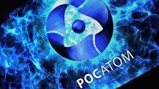 Логотип Росатом. Архивное фото