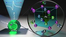 Так художник представил себе наночастицу, свечением которой можно управлять