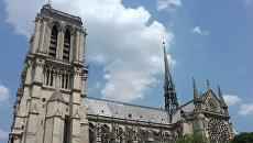Собор Парижской Богоматери в Париже, Франция