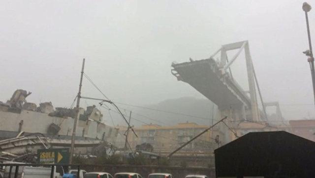 LIVE: Автомобильный мост обрушился близ Генуи