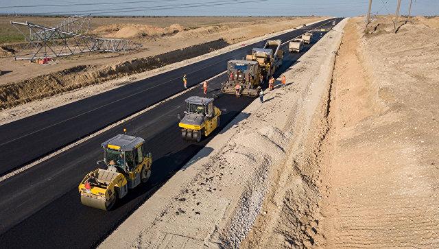 Строительство автомобильных подходов к мосту через Керченский пролив и автомобильной дороги федерального значения Таврида в Крыму