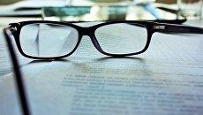 Очки и документы. Архивное фото.