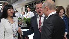 Президент РФ Владимир Путин, Герхард Шредер и Со Ен Ким. Архивное фото