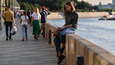 Девушка на Якиманской набережной в Москве