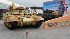 Боевая машина поддержки танков Терминатор на форуме Армия-2018 в Кубинке. Архивное фото