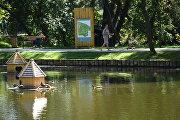 Леоновский пруд