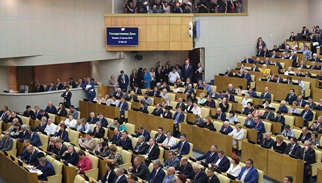 Парламентско-общественные слушания на тему: Совершенствование пенсионного законодательства проходят в Государственной думе РФ. 21 августа 2018
