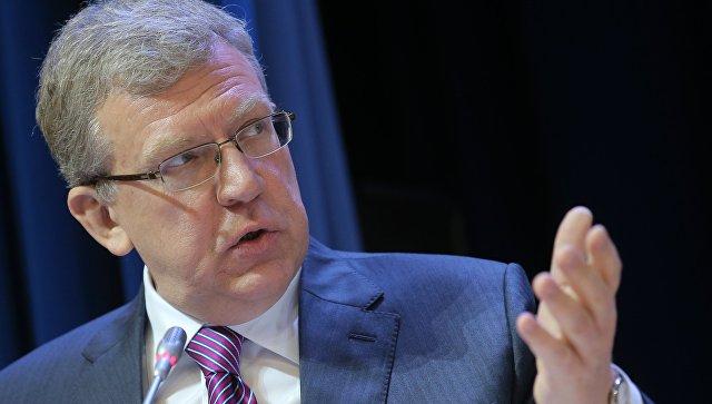 Кудрин рассказал о рисках перехода на рубли в международной торговле
