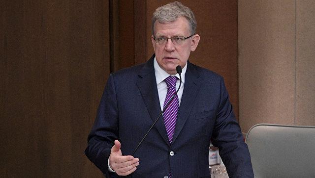 Кудрин заявил, что в России не будет дефолтов в ближайшие 20 лет