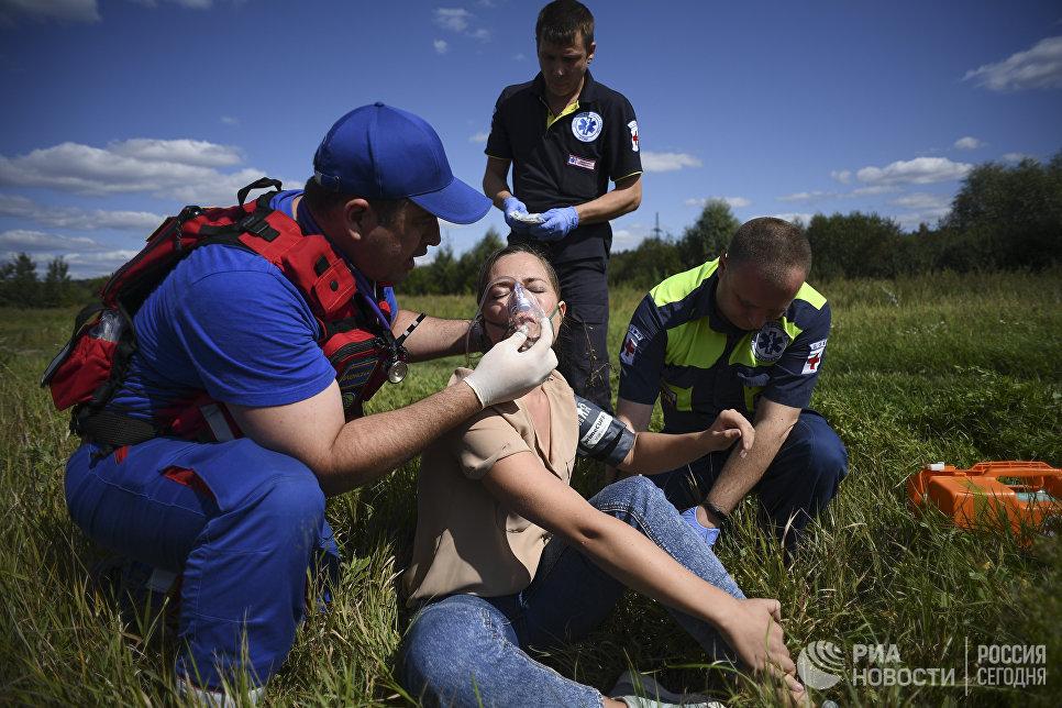 Оказание помощи пострадавшей