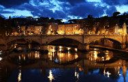 Элиев мост в Риме