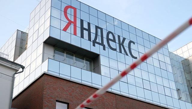 """Роскомнадзор прокомментировал позицию """"Яндекса"""" по пиратскому контенту"""