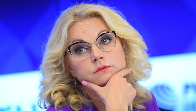 Голикова рассказала о возможной ставке налога для самозанятых