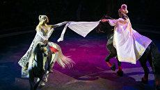 Выступление конной группы артистов цирка Тамерлана Нугзарова. Архивное фото