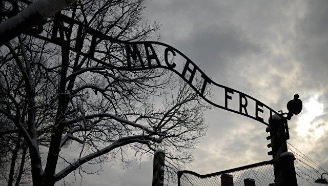 Концентрационный лагерь Аушвиц-Биркенау в Освенциме в Польше. Архивное фото