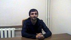 Меджид Магомедов, подозреваемый в планировании убийства одного из лидеров ДНР. 10 сентября 2018