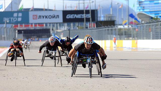 Трасса Формулы-1 примет Международный полумарафон ан спортивных колясках