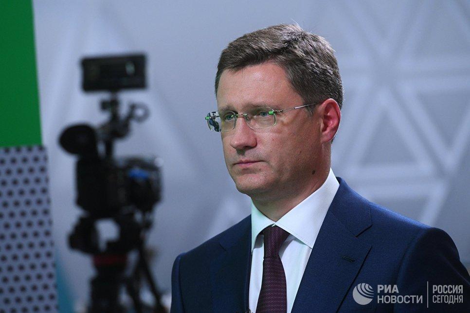 Министр энергетики Российской Федерации Александр Новак на IV Восточном экономическом форуме