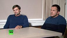 Россияне Руслан Боширов и Александр Петров во время интервью главному редактору телеканала RT и МИА Россия сегодня Маргарите Симоньян. 13 сентября 2018