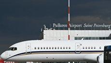 Самолет в аэропорту Пулково. Архивное фото