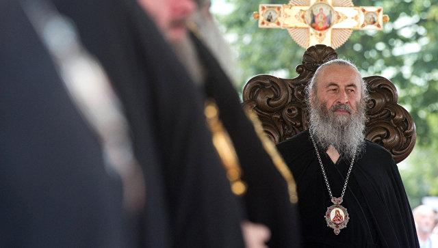 Митрополит Киевский и всея Украины Онуфрий. Архивное фото