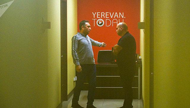 Обыски в офисе Yerevan.today
