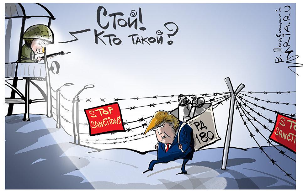 Подзаборная борьба