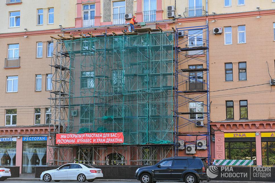 Вид со стороны Ленинского проспекта