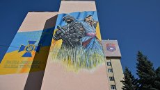 Граффити на здании Национальной академии СБУ в Киеве, Украина