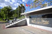 Мемориал российским военным морякам в районе Ясенево