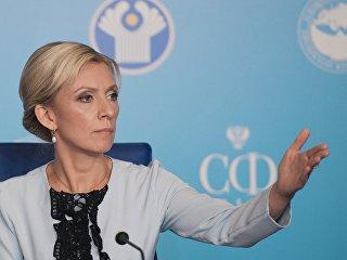 Официальный представитель министерства иностранных дел России Мария Захарова. Архивное фото