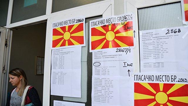 На участке для голосования на референдуме по межправительственному договору с Грецией о переименовании бывшей югославской Республики Македония в Республику Северная Македония. 30 сентября 2018