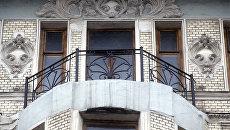 Балкон элитного жилого дома на улице Остоженка