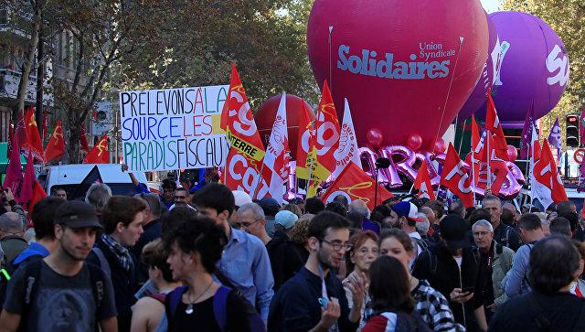 В Париже началась масштабная манифестация против государственной политики