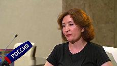Судья Елена Хахалева. Архивное фото