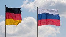 В рамках российско-германского форума обсудили проблемы экологии двух стран