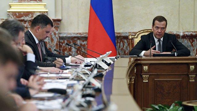 Дмитрий Медведев проводит совещание с членами кабинета министров РФ. 11 октября 2018