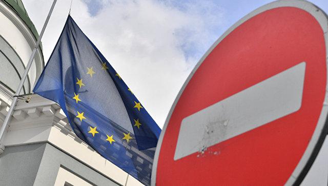 Флаг у здания представительства Европейского Союза в Москве. Архивное фото