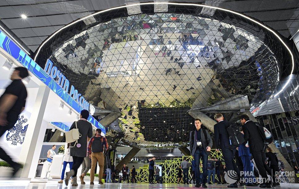 Стенд Почта России на международном форуме Открытые инновации - 2018 в технопарке Сколково.