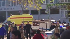 Взрыв в керченском колледже: кадры с места ЧП