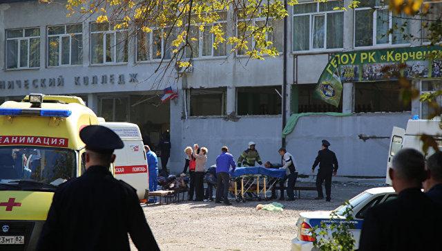 Нападение на политехнический колледж в Керчи