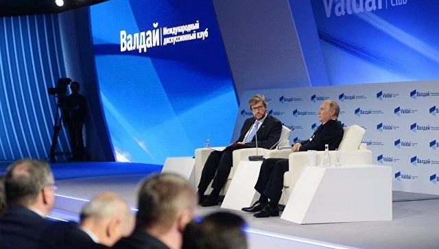 России и Китаю есть чему поучиться у США в плане экономики, заявил Путин
