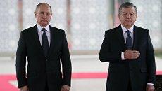 Президент РФ Владимир Путин и президент Узбекистана Шавкат Мирзиеев на церемонии официальной встречи в Ташкенте